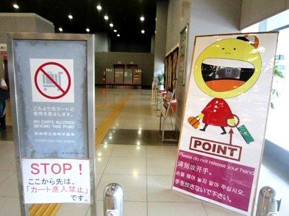 関西空港駅 カート