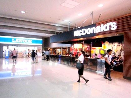 関空の24時間営業店