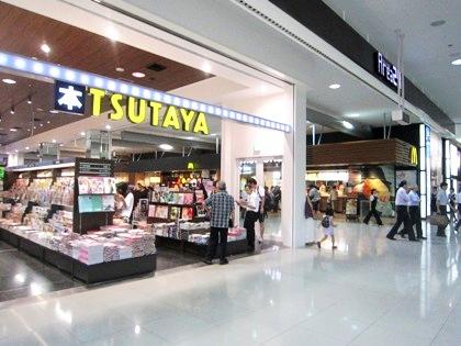 ツタヤ 関西空港