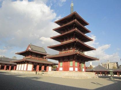 四天王寺式伽藍配置