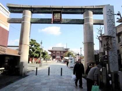 四天王寺の石の鳥居
