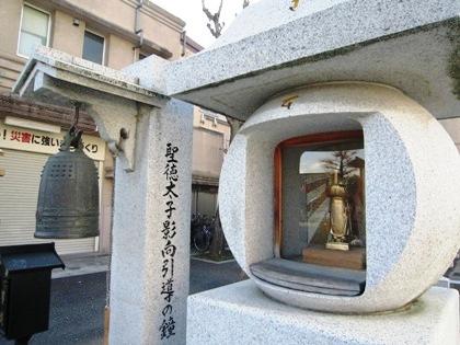 聖徳太子影向引導の鐘