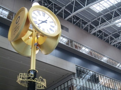 金時計 大阪ステーションシティ