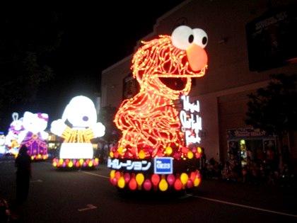 エルモ マジカル・スターライト・パレード