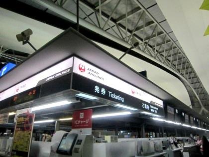 JALの発券所 関西空港