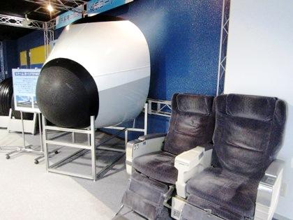 関空展望ホール スカイビュー 航空機のレドーム
