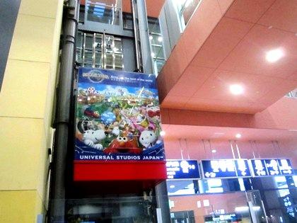 USJの宣伝 関西空港のエレベーター