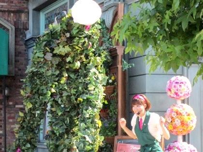ガーデンカフェ・サプライズ