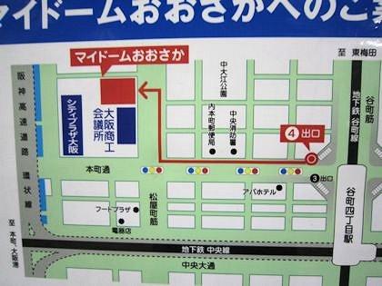 マイドーム大阪の地図