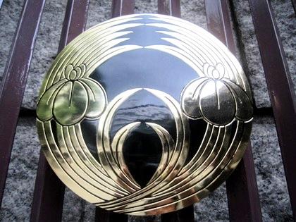難波神社の神紋 アヤメ 菖蒲