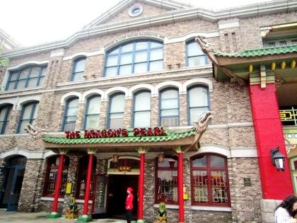 USJの中華のお店 ザ・ドラゴンズ・パール