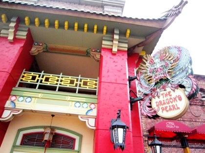 USJの中華のお店 ザ・ドラゴンズ・パール サンフランシスコ・エリア