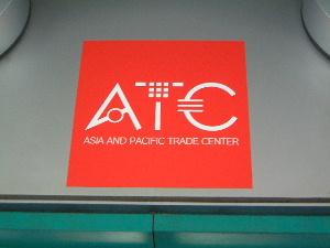 atc-name.JPG