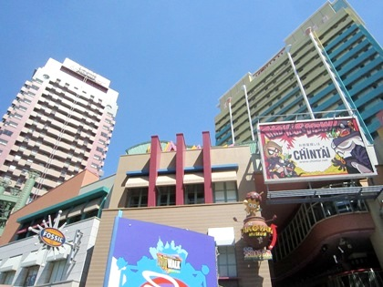 ホテル近鉄ユニバーサル・シティ ホテル京阪ユニバーサル・シティ