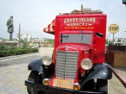 コニーアイランドのフードカート