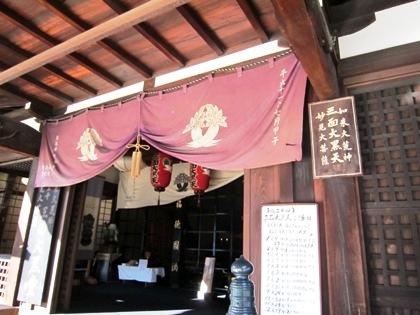 四天王寺の大黒堂