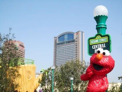 セサミ・セントラルパークの入口