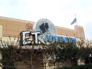 ETのアトラクション