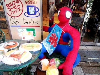 スパイダーマン 千日前