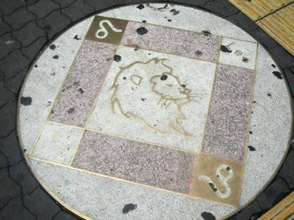 ヨーロッパ通り 獅子