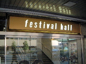 festival-hall2.JPG