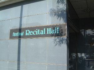 festival-recital-hall.JPG