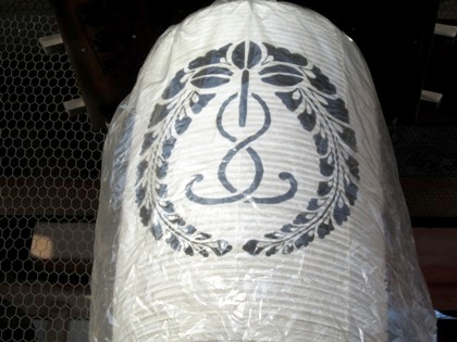 葛井寺の紋