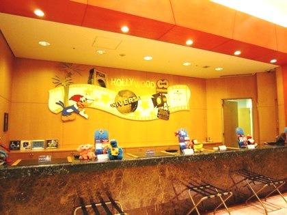 ホテル京阪ユニバーサル・シティのフロント
