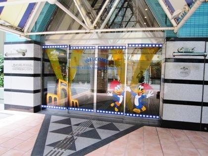 ホテル京阪ユニバーサル・シティの玄関