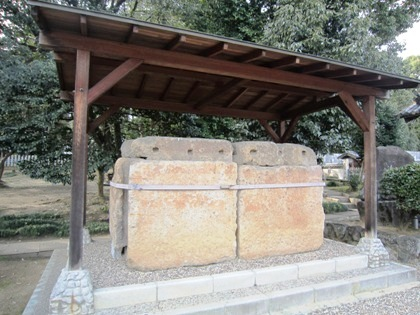 ヒチンジョ池西古墳石棺 野中寺