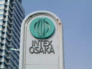 intex-osaka-guide.JPG
