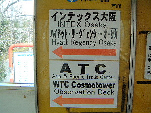 nakafuto-station-guide.jpg
