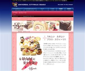 plus-sweets.jpg