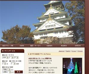 大阪富士屋ホテル ホテル予約