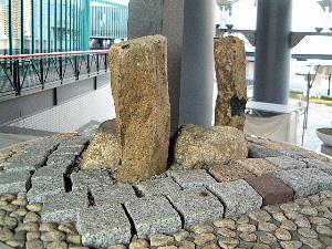 石のオブジェ ATC