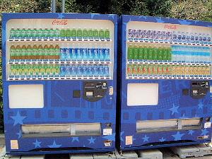 usj-vendingmachine.jpg